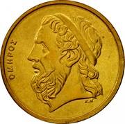 Greece 50 Drachmes Homer 1986 (an) KM# 147 ΟΜΗΡΟΣ coin obverse