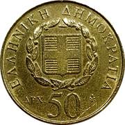 Greece 50 Drachmes Rigas Feraios (1998) KM# 171 ΕΛΛΗΝΙΚΗ ΔΗΜΟΚΡΑΤΙΑ ΔPX. 50 coin reverse
