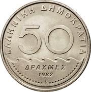 Greece 50 Drachmes Solon 1982 (an) KM# 134 ΕΛΛΗΝΙΚΗ ΔΗΜΟΚΡΑΤΙΑ 50 ΔΡΑΧΜΕΣ 1982 coin reverse