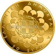 Greece 50 Euro 2014 Proof KM# 267 Euro Coinage coin obverse