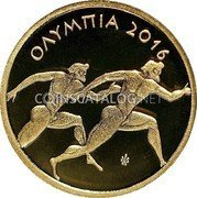 Greece 50 Euro 2016 Proof KM# 286 Euro Coinage coin reverse