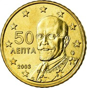 Greece 50 Euro Cent 2003 KM# 186 Euro Coinage 50 ΛΕΠΤΑ ΕΛ ΒΕΝΙΖΕΛΟΣ 2003 coin obverse