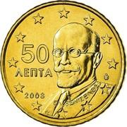 Greece 50 Euro Cent Eleftherios Venizelos 2008 KM# 213 50 ΛΕΠΤΑ ΕΛ ΒΕΝΙΖΕΛΟΣ 2008 coin obverse