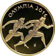 Greece 50 Euro Olympia 2016 Proof KM# 286 ΟΛΥΜΠΙΑ 2016 coin reverse