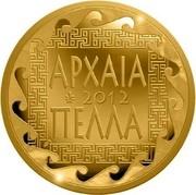 Greece 50 Euro Pella 2012 Proof KM# 251 ΑΡΧΑΙΑ 2012 ΠΕΛΛΑ coin reverse