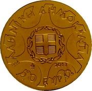 Greece 50 Euro Tiryns 2013 Proof KM# 256 ΕΛΛΗΝΙΚΗ ΔΗΜΟΚΡΑΤΙΑ 50 ΕΥΡΩ 2013 coin obverse