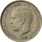Greece 50 Lepta 1970 KM# 88 Kingdom ΚΩΝΣΤΑΝΤΙΝΟΣ ΒΑΣΙΛΕΥΣ ΤΩΝ ΕΛΛΗΝΩΝ coin obverse