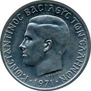 Greece 50 Lepta 1971 KM# 97.1 Kingdom ΚΩΝΣΤΑΝΤΙΝΟΣ ΒΑΣΙΛΕΥΣ ΤΩΝ ΕΛΛΗΝΩΝ coin obverse