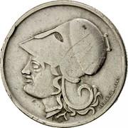 Greece 50 Lepta Gillieron Fils 1926 B KM# 68 GILLIERON FILS coin obverse