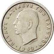 Greece 50 Lepta King Paulos 1959 KM# 80 ΠΑΥΛΟΣ ΒΑΣΙΛΕΥΣ ΤΩΝ ΕΛΛΗΝΩΝ ΦΑΛΗΡΕΑΣ 1954 coin obverse