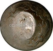 Greece 50 Paras (1814) KM# 22.1 Countermarked Coinage coin reverse