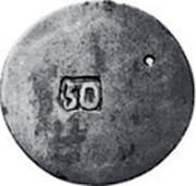 Greece 50 Paras George III (1814) KM# 23.1 50 coin reverse