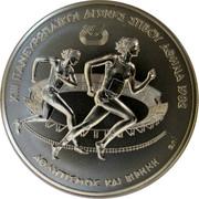 Greece 500 Drachmai Running modern times 1982 KM# 140 XIII ΠΑΝΕΥΡΩΡΑΙΚΟΙ ΑΓΩΝΕΣ ΣΤΙΒΟΥ ΑΘΗΝΑ 1982 ΑΘΛΗΤΙΣΜΟΣ ΚΑΙ ΕΙΡΗΝΗ coin reverse
