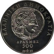 Greece 500 Drachmes 2500th Anniversary of Democracy 1993 Proof KM# 160 ΕΛΛΗΝΙΚΗ ΔΗΜΟΚΡΑΤΙΑ ΔΡΑΧΜΕΣ 500 1993 coin obverse