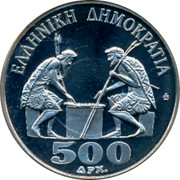 Greece 500 Drachmes 28th Chess Olympics in Thessaloniki 1988 Proof KM# 153 ΕΛΛΗΝΙΚΗ ΔΗΜΟΚΡΑΤΙΑ 500 ΔΡΧ. coin obverse