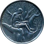 Greece 500 Drachmes Common Market Membership (1979) KM# 122 coin reverse