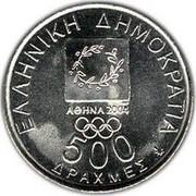 Greece 500 Drachmes Diagoras 2000 KM# 177 ΕΛΛΗΝΙΚΗ ΔΗΜΟΚΡΑΤΙΑ ΑΘΗΝΑ 2004 500 ΔΡΑΧΜΕΣ coin obverse
