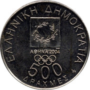 Greece 500 Drachmes Olympic Flame 2000 KM# 176 ΕΛΛΗΝΙΚΗ ΔΗΜΟΚΡΑΤΙΑ ΑΘΗΝΑ 2004 500 ΔΡΑΧΜΕΣ coin obverse