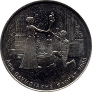Greece 500 Drachmes Olympic Flame 2000 KM# 176 ΑΦΗ ΟΛΥΜΠΙΑΚΗΣ ΦΛΟΓΑΣ 2000 coin reverse