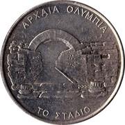 Greece 500 Drachmes The Stadium 2000 KM# 175 ΑΡΧΑΙΑ ΟΛΥΜΠΙΑ 2000 ΤΟ ΣΤΑΔΙΟ coin reverse