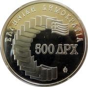 Greece 500 Drachmes XI Mediterranean Games 1991 Proof KM# 157 ΕΛΛΗΝΙΚΗ ΔΗΜΟΚΡΑΤΙΑ 500 ΔΡΧ. coin obverse