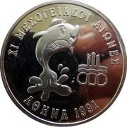 Greece 500 Drachmes XI Mediterranean Games 1991 Proof KM# 157 ΧΙ ΜΕΣΟΓΕΙΑΚΟΙ ΑΓΩΝΕΣ ΑΘΗΝΑ 1991 coin reverse