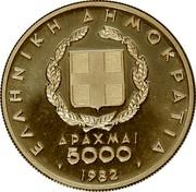 Greece 5000 Drachmai XIII Pan-European Games - Pierre de Coubertin 1982 Proof KM# 143 ΕΛΛΗΝΙΚΗ ΔΗΜΟΚΡΑΤΙΑ ΔΡΑΧΜΑΙ 5000 1982 coin obverse