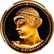 Greece 5000 Drachmes XXIII Summer Olympics 1984 Los Angeles 1984 Proof KM# 146 XXIII OΛΥΜΠIAΔA coin reverse
