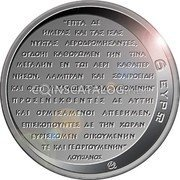 Greece 6 Euro (50 Years from the First Man on The Moon) 6 ΕΥΡΩ coin reverse
