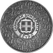 Greece 6 Euro (Angelos Angelopoulos) ΕΛΛΗΝΙΚΗ ΔΗΜΟΚΡΑΤΙΑ 6 ΕΥΡΩ coin obverse