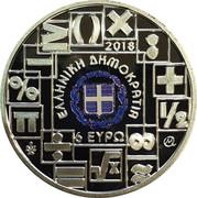Greece 6 Euro Year of Mathematics 2018 Proof 2018 ΕΛΛΗΝΙΚΗ ΔΗΜΟΚΡΑΤΙΑ 6 ΕΥΡΩ coin obverse