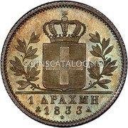 Greece Drachma 1833 KM# 15 Kingdom coin reverse