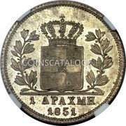 Greece Drachma 1851 KM# 35 Kingdom coin reverse