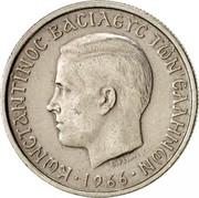 Greece Drachma 1966 KM# 89 Kingdom ΚΩΝΣΤΑΝΤΙΝΟΣ ΒΑΣΙΛΕΥΣ ΤΩΝ ΕΛΛΗΝΩΝ coin obverse