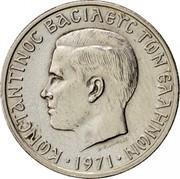 Greece Drachma 1971 KM# 98 Kingdom ΚΩΝΣΤΑΝΤΙΝΟΣ ΒΑΣΙΛΕΥΣ ΤΩΝ ΕΛΛΗΝΩΝ coin obverse