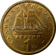 Greece Drachma 1984 KM# 116 Republic coin obverse