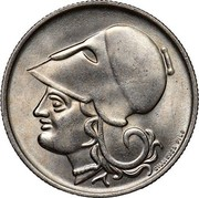 Greece Drachma Gillieron Fils 1926 B KM# 69 GILLIERON FILS coin obverse