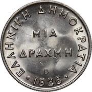 Greece Drachma Gillieron Fils 1926 B KM# 69 ΕΛΛΗΝΙΚΗ ΔΗΜΟΚΡΑΤΙΑ ΜΙΑ ΔΡΑΧΜΗ B 1926 coin reverse