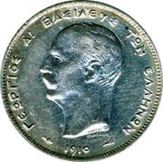 Greece Drachma Thetis 1910 (a) KM# 60 ΓΕΩΡΓΙΟΣ Α! ΒΑΣΙΛΕΥΣ ΤΩΝ ΕΛΛΗΝΩΝ 1910 coin obverse