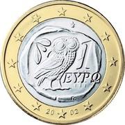 Greece Euro Owl 2002 KM# 187 1 ΕΥΡΩ coin obverse