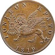 Greece Obol Britannia 1819 . KM# 32 ΙΟΝΙΚΟΝ ΚΡΑΤΟΣ 1819 coin obverse