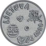Lithuania 1.5 Euro The Sea Festival 2020 LIETUVA 5 2020 coin obverse