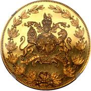 UK 1 Crown Royal Shield ND (1887) Proof HONI SOIT MAL Y PENSE DIEU ET MON DROIT coin reverse