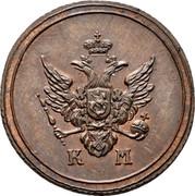 Russia 1 Denga Alexander I 1803 KM# N389 К М coin obverse