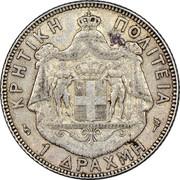 Greece 1 Drachma 1901 KM# 7 Crete ΚΡΗΤΙΚΗ ΠΟΛΙΤΕΙΑ 1 ΔΡΑΧΜΗ coin reverse