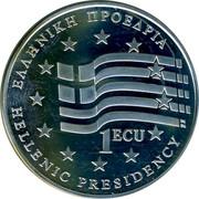 Greece 1 ECU Hellenic Presidency 1994 UNC X# 35 HELLENIC PRESIDENCY EΛΛHNIKH ΠPOEΔPIA 1 ECU coin obverse