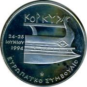Greece 1 ECU Hellenic Presidency 1994 UNC X# 35 EYPΩΠATKO ΣYMBOYΛIO KOPKYA 24-25 IOYNIUY 1994 coin reverse