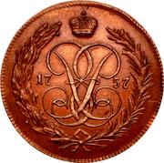 Russia 1 Kopek Elizaveta 1757 KM# N34 coin obverse