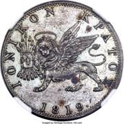 Greece 1 Obol Trial Strike 1819 KM# Pn4 ΙΟΝΙΚΟΝ ΚΡΑΤΟΣ 1819 coin obverse