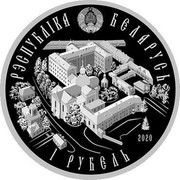 Belarus 1 Ruble 550 years of finding the miraculous Zhirovichi icon of the Mother of God 2020 Proof РЭСПУБЛІКА БЄЛАРУСЬ 2020 1 РУБЄЛЬ coin obverse